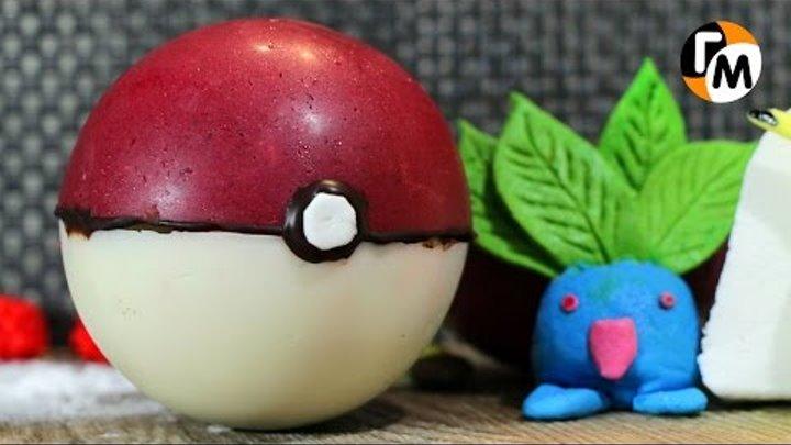 ПОСЛЕДНИЙ ПОКЕМОН - Pokemon GO ч.4 (Голодный Мужчина, Выпуск 125)
