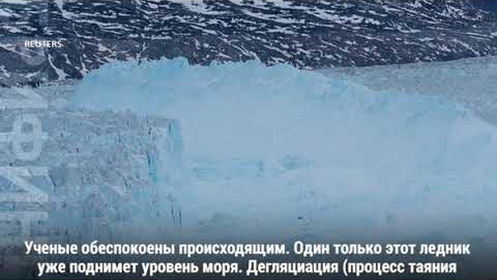 Гигантский айсберг откололся от Гренландии