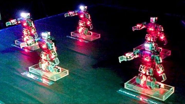 Робототехника. Роботы Танцуют. Танцующие Роботы. Танец Роботов. Видео Роботы