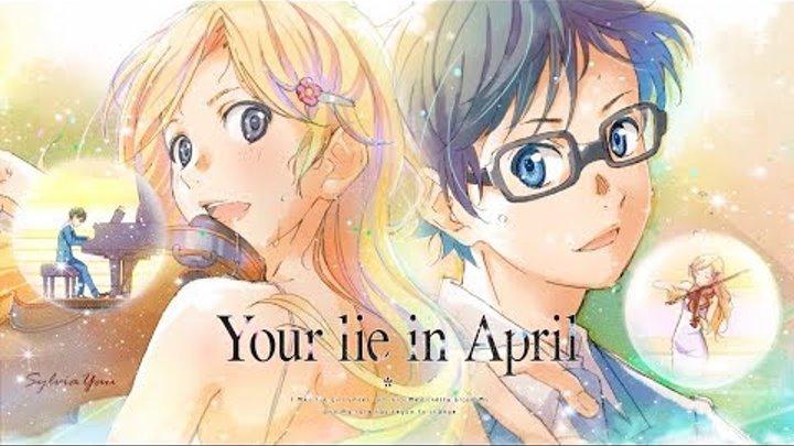 [AniMemories]Твоя апрельская ложь   Your Lie in April AMV