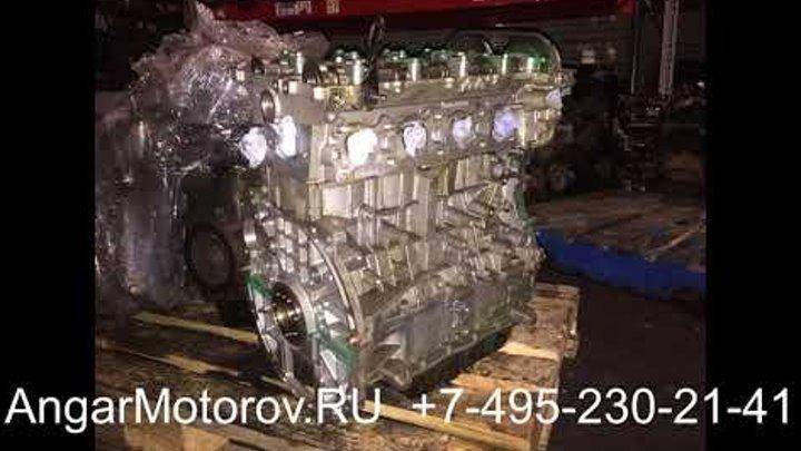 Купить Двигатель Mitsubishi Outlander III 2.0 4B11 Двигатель Аутлендер 2.0 2012-н.в Наличие