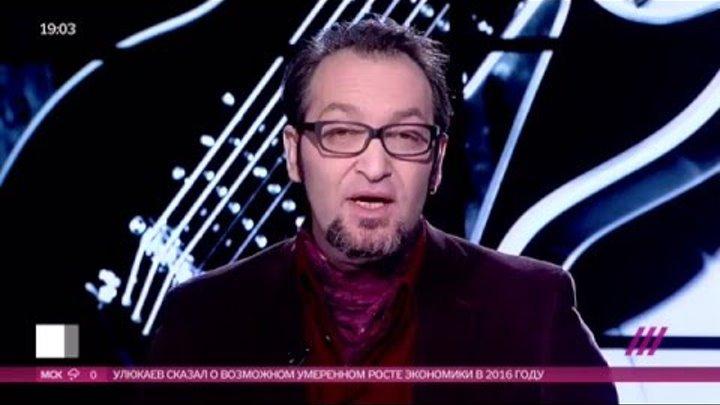 The MATRIXX – Глеб Самойлов в программе Козырев ONLINE (Москва, 02.02.2016)