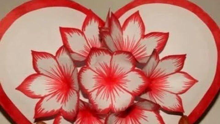 Цветы очень быстро за 3 минут своими руками из цветной бумаги. Сделать 3D открытку на День рождения.