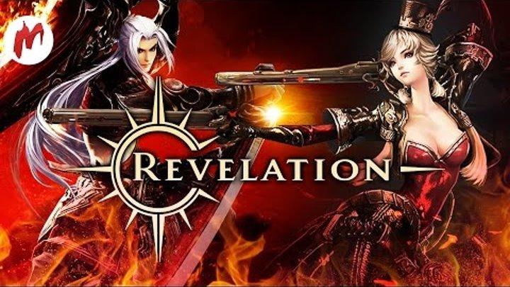 Revelation Online | Второй этап ЗБТ
