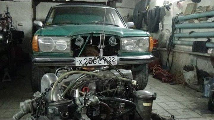 Мерседес 123 3 л дизель, снимаем двигатель.