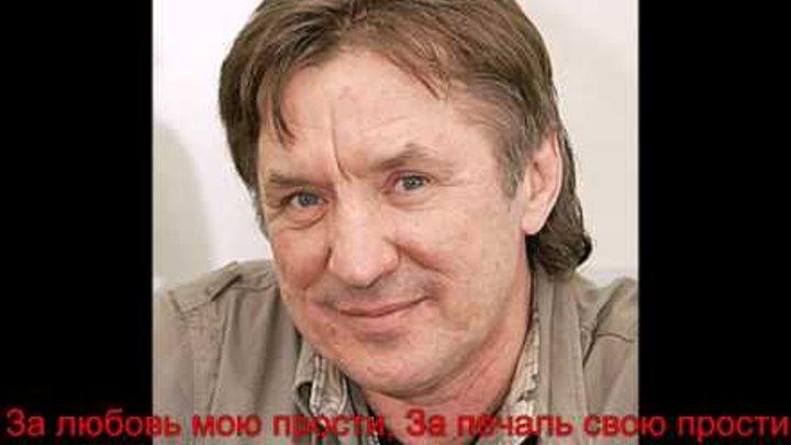 """Сергей Дроздов """" БУДУ Я С ТОБОЙ """" минусовка песни I WILL be WITH YOU ( Sergey Drozdov )"""