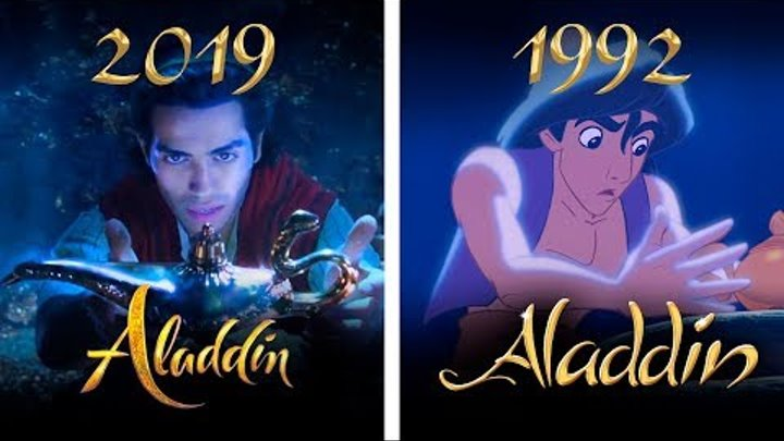 ALADDIN 2019 VS 1992 Teaser comparison