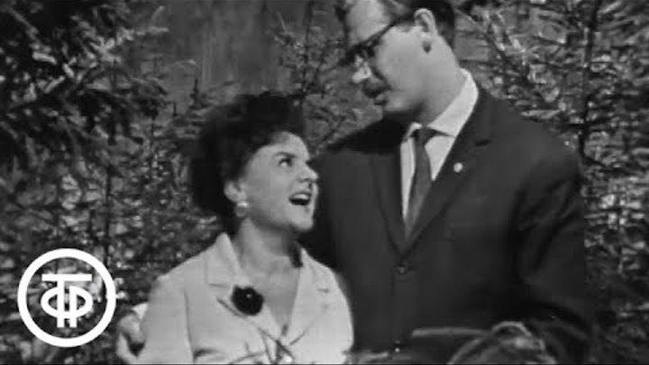 Любовь до востребования (1968)