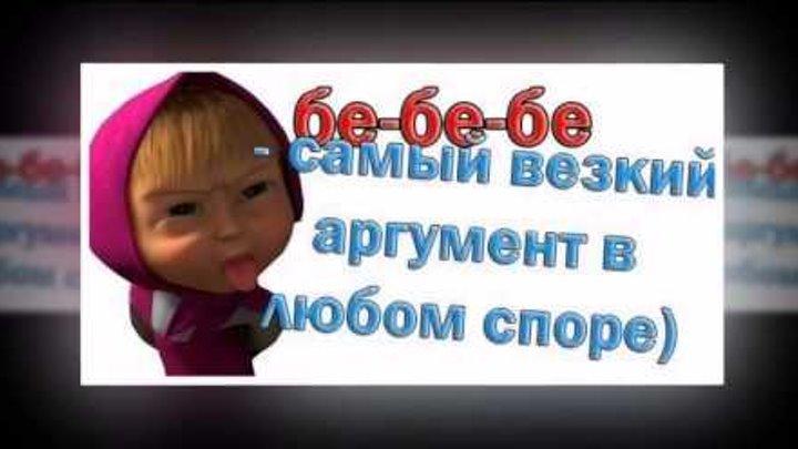 Маша и Медведь 50 серия ПРИКОЛЫ с МАШЕЙ все серии НОВвые Мультфильмы для детей