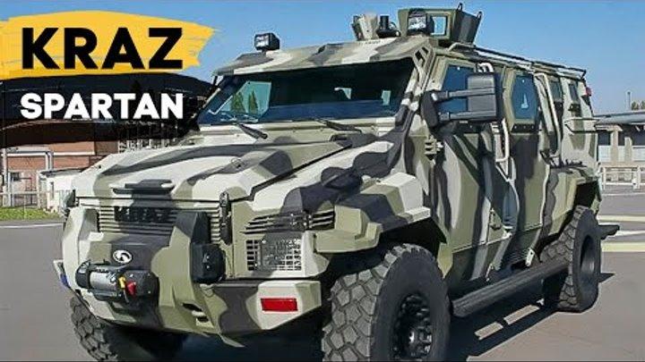 Бронеавтомобиль «КрАЗ Спартан» (Spartan) - видео обзор