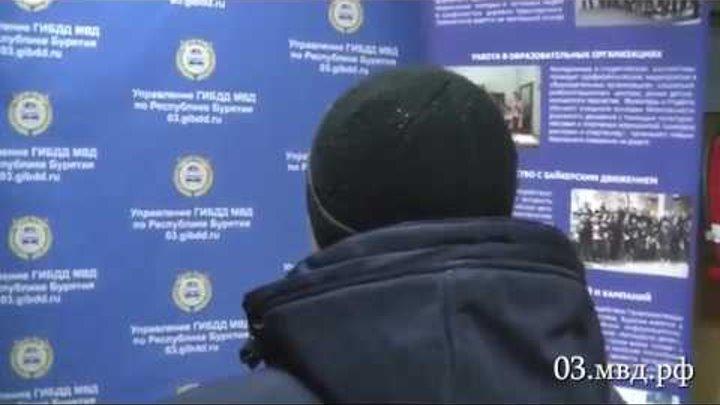В Улан-Удэ задержан водитель, который сбил ребенка и скрылся