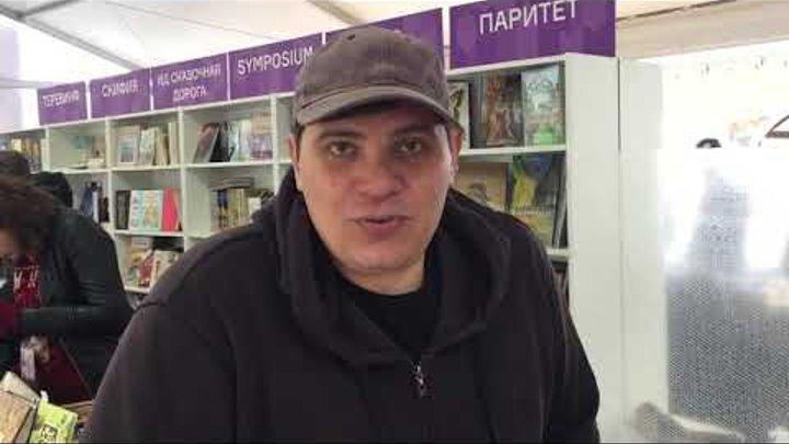 Книги Николая Левашова на Красной Площади 2018