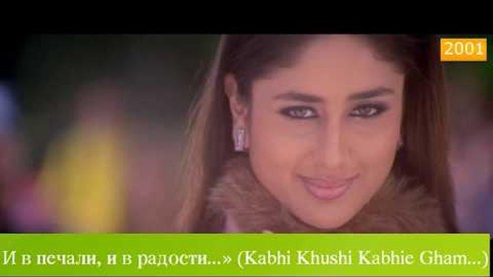 Индийские фильмы о любви. Топ 10