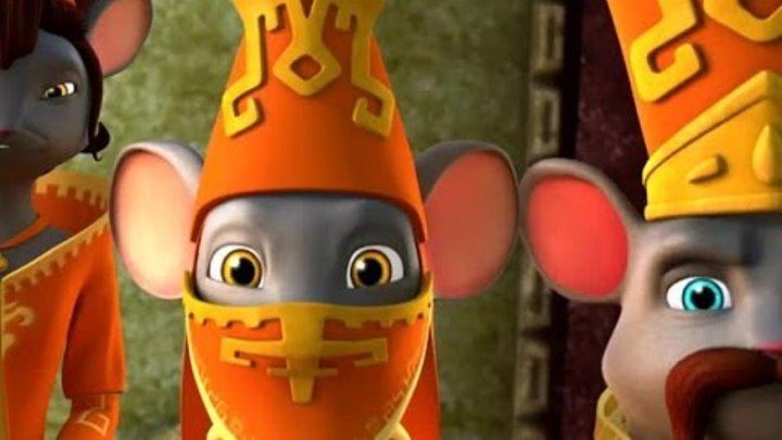 «Приключения мышонка» 2013 / Перуанский компьютерный мультфильм / Русский трейлер