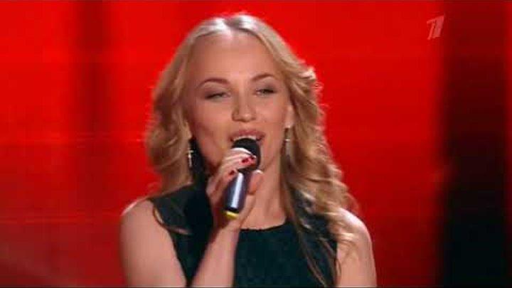 Голос 2 сезон Слепые прослушивания Ольга Брагина - Think
