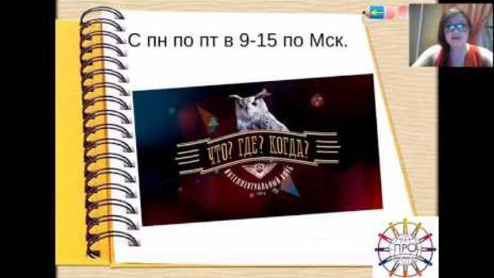 ПРОграмма передач канала ПРО ТВ