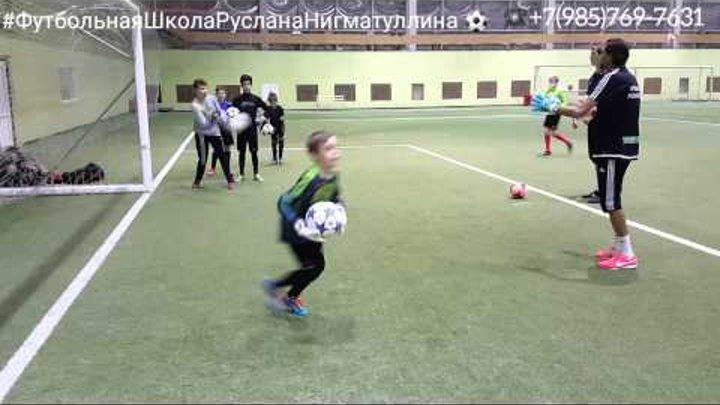 Футбольная Школа Руслана Нигматуллина @ Вратари