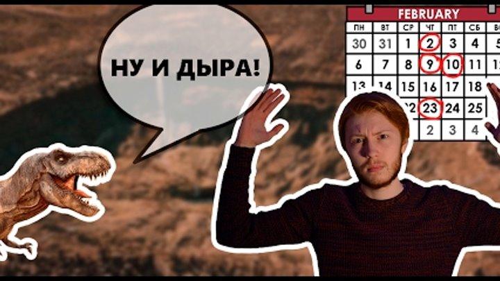 График Премьер - ЗАЩИТНИКИ, ОБИТЕЛЬ ЗЛА, ГОЛОС МОНСТРА и другое