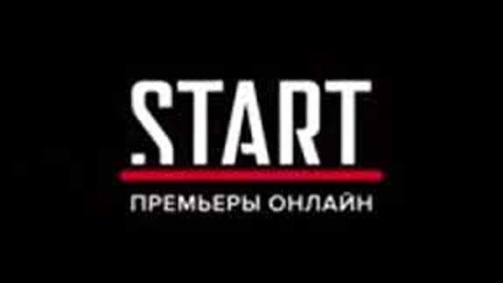 Новые приключения полковника Яковлева (полицейский с Рублёвки)