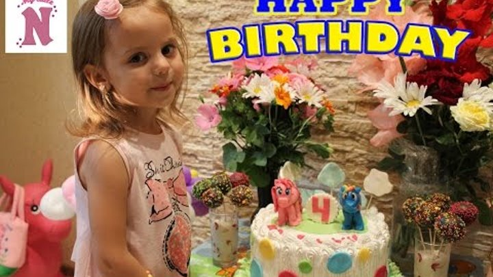 День Рождения Насти Подарки торт My little Pony Барби Фея Динь Динь Русалка Ариэль Happy Birthday