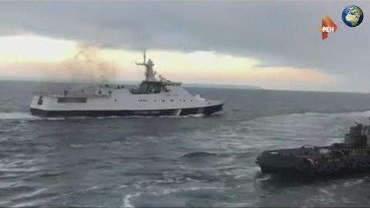 Украинские военные корабли незаконно вторглись на территорию России через Керченский пролив