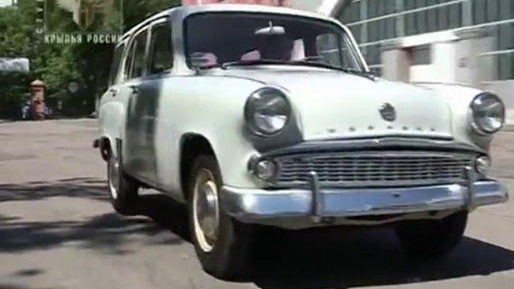 Колёса Страны Советов (1 Серия) Легковушки СССР