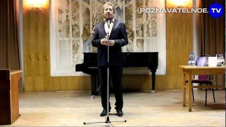 Анатолий Некрасов: Как успокоить ум
