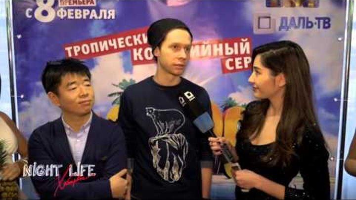 """Премьера сериала """"Остров"""" на ТНТ"""