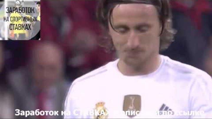 Реал Мадрид Шахтер Донецк 4 0 15 09 15 Обзор матча Голы Лучшие моменты Видеообзор