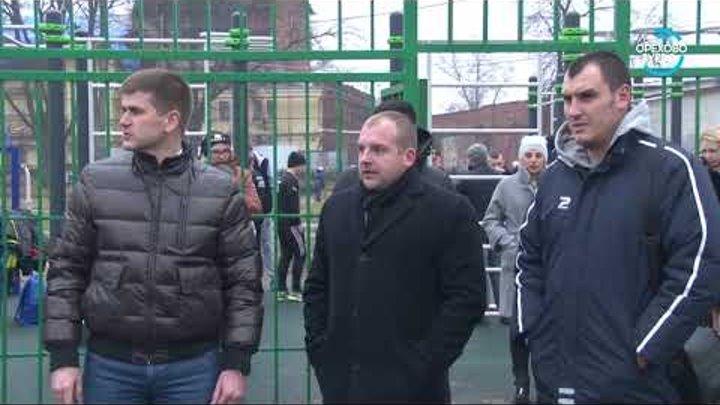 Две новые спортивные площадки установили в Орехово-Зуеве