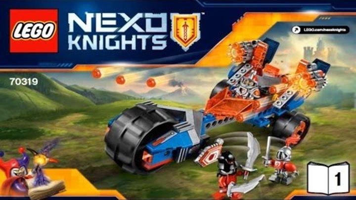 LEGO Nexo Knights 2016 MACY'S THUNDER MACE 70319 - Лего Рыцари Нексо МОЛНИЕНОСНАЯ МАШИНА МЭЙСИ #1