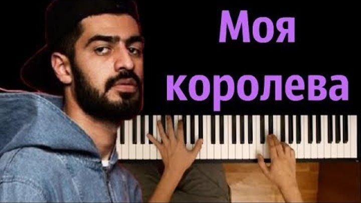 MiyaGi - По уши в тебя влюблен ● на пианино   Piano Cover ● ᴴᴰ + НОТЫ & MIDI