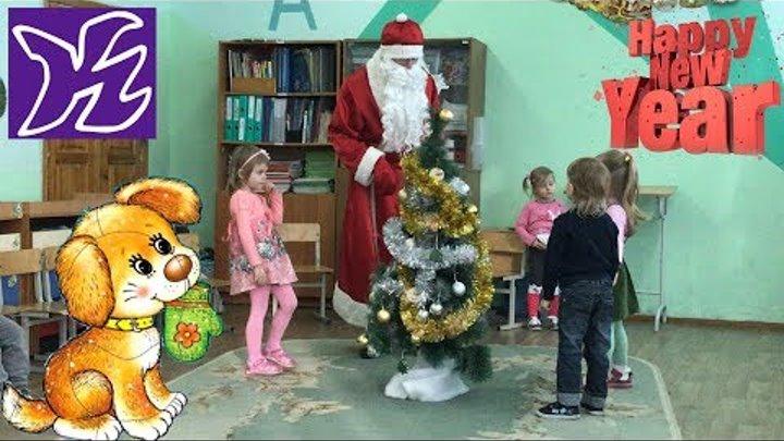 Дед мороз и дети 3 годика. Игры возле елки. Santa Claus and children 3 years old.