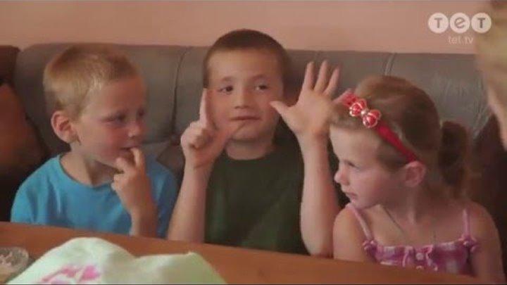 Панянка Селянка Ева Бажен знакомится с новой семьей