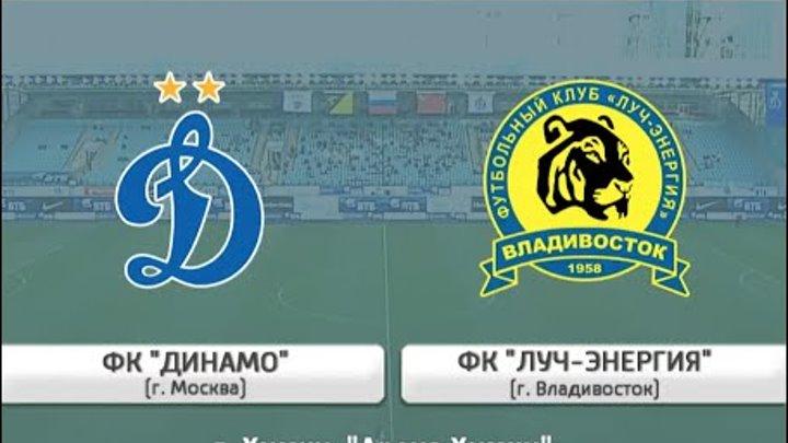 SHINNIKCOM Официальный сайт ярославского футбольного