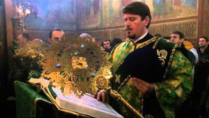 Патриарший протодиакон Константин Барган читает Евангелие