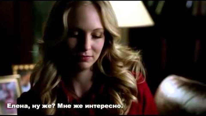 Темный ангел 2 сезон 3 серия