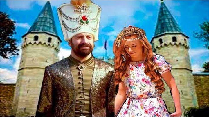 ВЕЛИКОЛЕПНЫЙ ВЕК Дворец Топкапы Султана Сулеймана Великолепного Стамбул Турция Missbeautymama