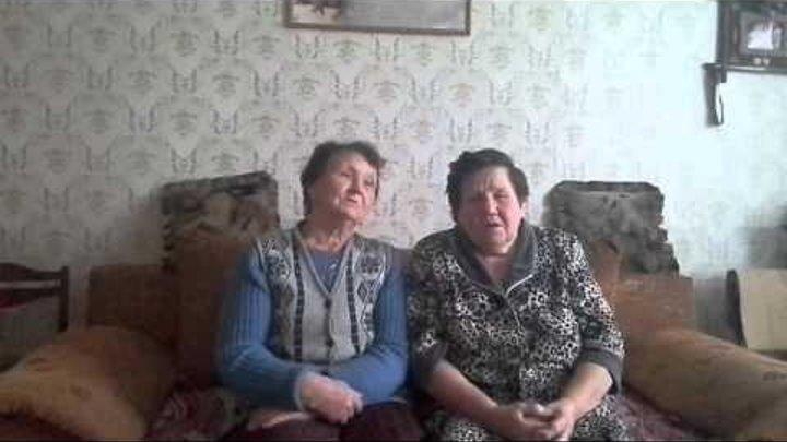 Старинные русские народные песни в исполнении Беловой А.А. и Блиновой В.И.(3)
