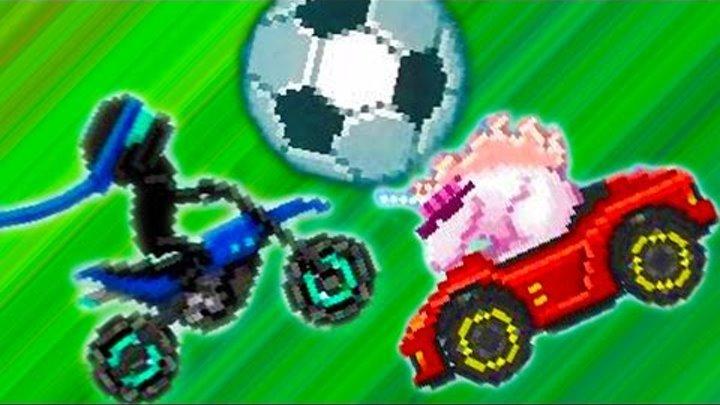 Drive AHEAD Sports игра как мультик про машинки битва тачек в футбол на машинках видео для детей