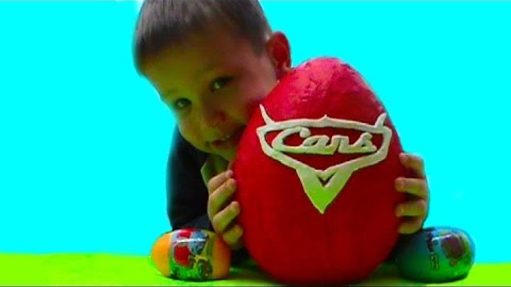 Giant Disney Cars2 surprise egg toys Тачки сюрприз игрушки Молния Маквин
