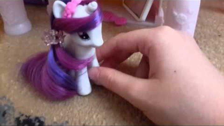 Принцесса и нищенка 1 сезон 6 серия Дружба это чудо Мой маленький пони сериал