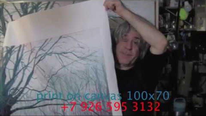 MY FAVORITE DANISH TREE poster 2
