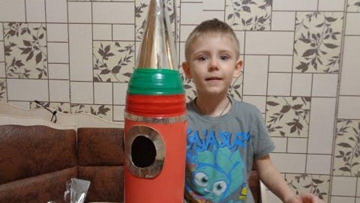 Поделка ко дню космонавтики. День космонавтики. Ракета из бутылки.