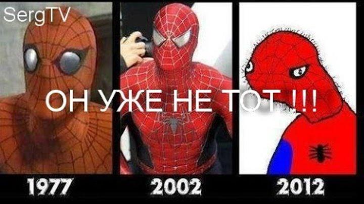 Смешные картинки про человека паука с надписями