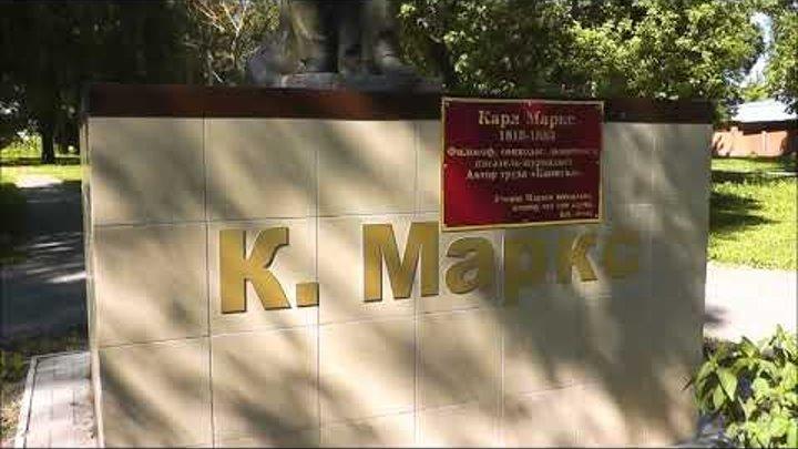 Памятник Карла Маркса в Урюпинске.