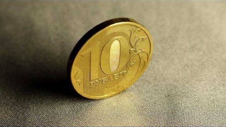 Золотые 10 рублей 2011 года!