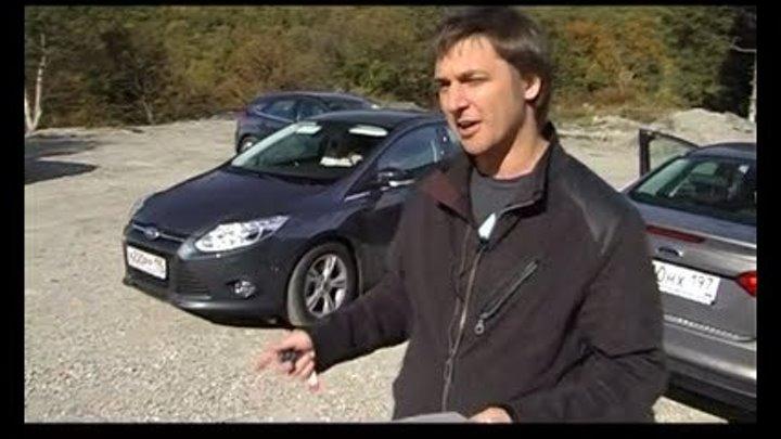 тест Ford Focus 3 Часть 1. www.skorost-tv.ru