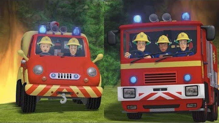Пожарный Сэм на русском   командная работа спасает 🚒 Эпизоды Компиляция   Новые серии HD🔥 мультфильм