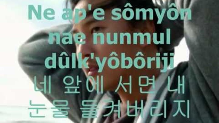 Thorn Flower Lyric- Kim Nam Gil (Bad Guy)